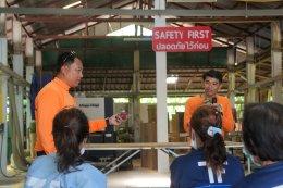 จัดอบรมการป้องกันและบรรเทาสาธารณภัย
