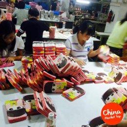 อีกหนึ่งบริการของ China Market Trip