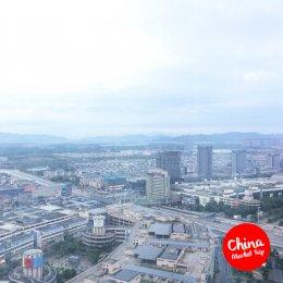 Yiwu Trip (Air China)