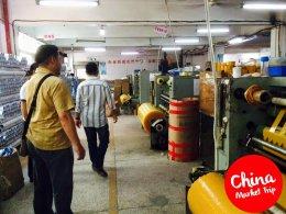 เคล็ดลับวิธีเช็คโรงงานที่จีน