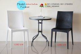 เก้าอี้พลาสติก สไตล์โมเดิ้ล 03