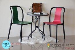 เก้าอี้พลาสติก สไตล์โมเดิ้ล 05