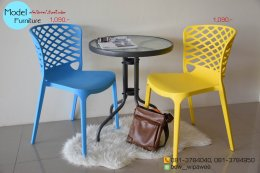 เก้าอี้พลาสติก สไตล์โมเดิ้ล 06