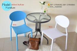 เก้าอี้พลาสติก สไตล์โมเดิ้ล 08