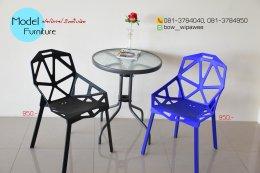 เก้าอี้พลาสติก สไตล์โมเดิ้ล 10