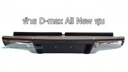 RB-DMAX ALL NEW