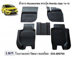 ผ้ายางปูพื้น Honda Jazz 2014-2016