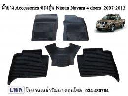 ผ้ายางปูพื้น Nissan Navara แค๊ป