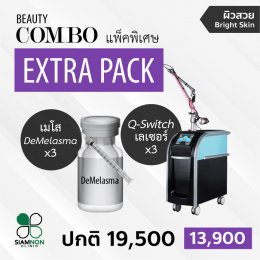 Beauty Combo : ExtraPack
