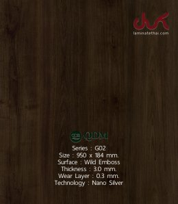 งานติดตั้ง พื้นกระเบื้องยาง ลายไม้ QDM รหัส G02 - by laminatethai