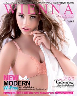 WIENNA ISSUE 95