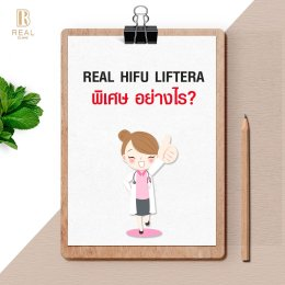 HIFU รวมทุกคำถามยอดฮิต