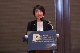 """โครงการรางวัลผู้ประกอบการธุรกิจส่งออกดีเด่น ปี2563 Prime Minister""""s Export Award 2020 (copy)"""