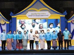 ขอกราบขอบพระคุณ กรมการพัฒนาชุมชน กระทรวงมหาดไทย ที่ไว้วางในให้มีเดียพ้อยท์ กรุ๊ป