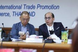 PM AWARD 2020 รางวัล Best ThaiBrand รางวัลทรงคุณค่าสำหรับผู้ส่งออกไทย แบรนด์ไทยยอดเยี่ยม