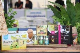 """4.งาน""""นวัตกรรมอาหารทวารวดี Food Innopolis"""" โดย จังหวัดสุพรรณบุรี"""