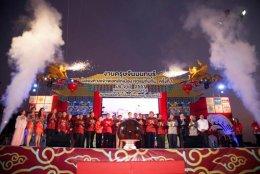 8.ตรุษจีนนนทบุรี ประจำปี พ.ศ. 2557 - 2558  โดย เทศบาลนครนนทบุรี
