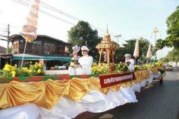 13.โครงการจัดจ้างจัดการแข่งขันและพิธีเปิด-ปิด การจัดการแข่งขันเรือยาวประเพณี ชิงถ้วยพระราชทานพระบาทสมเด็จพระเจ้าอยู่หัวประจำปี 2557 โดย เทศบาลนครนนทบุรี