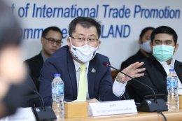 PM AWARD 2020 รางวัลผู้ประกอบธุรกิจส่งออกยอดเยี่ยม (Best Exporter)