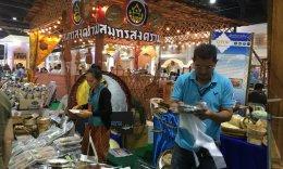 ศิลปาชีพประทีปไทย