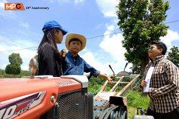 ก้าวไกลกับกรมวิชาการเกษตร