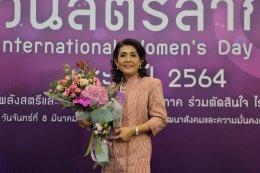 Natpraparn Junlamoon of K+Z Corporation Ltd. received Outstanding Females Award
