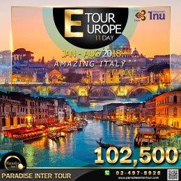 ทัวร์ยุโรป : มหัศจรรย์ อิตาลี