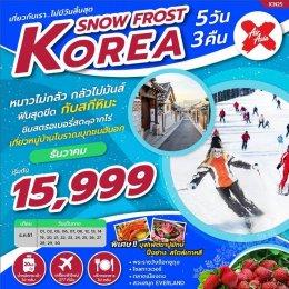 ทัวร์เกาหลี :  Korea snow frost 5D3N XJ