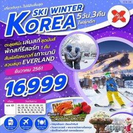 ทัวร์เกาหลี : Korea ski winter  5D3N XJ