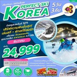 ทัวร์เกาหลี : Korea perfect ski 5D3N TG