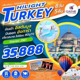 ทัวร์ตุรกี : Hilight Turkey 8D5N
