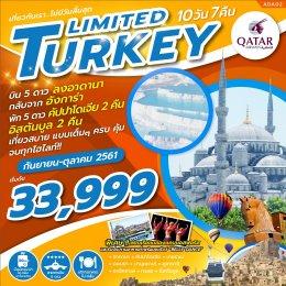 ทัวร์ตุรกี : Limited Turkey 10D7N (QR)