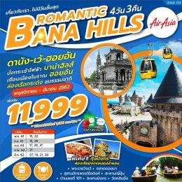 ทัวร์เวียดนาม : ROMANTIC BANA HILLS