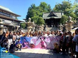 ทัวร์ญี่ปุ่น JAPAN TOUR by EIGHTEEN