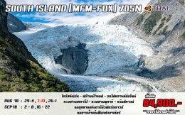 ทัวร์ยุโรป : South 7D5N MFM+FOX TG AUG - NOV