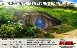 PROMOTION NORTH - 6D4N BY TG AUG - NOV
