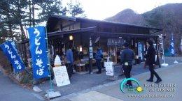 Korankei ที่เมืองโตโยต้า