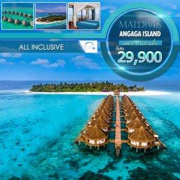 ทัวร์มัลดีฟส์ : Angaga Island Resort & Spa แพ็คเกจไม่รวมตั๋ว