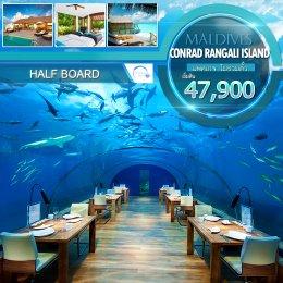 ทัวร์มัลดีฟส์ : Conrad Rangali Island Maldivesไม่รวมตั๋ว