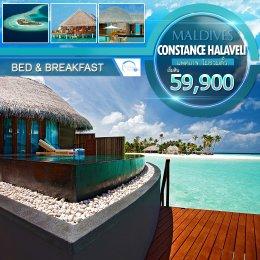 ทัวร์มัลดีฟส์ : Constance Halaveli Resort ไม่รวมตั๋ว