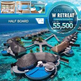 ทัวร์มัลดีฟส์ : W Retreat and Spa Maldives แพ็คเกจไม่รวมตั๋ว