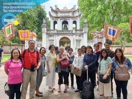 ทัวร์เวียดนาม กรุ๊ปเหมา ศึกษาดูงาน คณะวิทยาศาสตร์ จุฬาลงกรณมหาวิทยาลัย