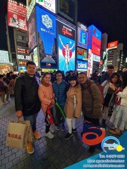 ทัวร์ญี่ปุ่น เกียวโต โอซาก้า ศึกษาดูงาน 5 วัน 3 คืน
