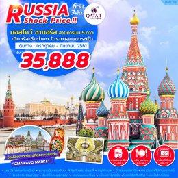 ทัวร์รัสเซีย : Russia Shock Price 6D 3N By QR