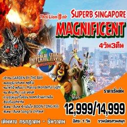 ทัวร์สิงค์โปร์ : SUPERB SINGAPORE MAGNIFICENT