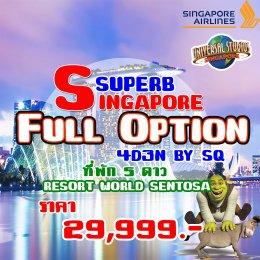 ทัวร์สิงคโปร์ : SUPERB SINGAPORE NEW FULL OPTION