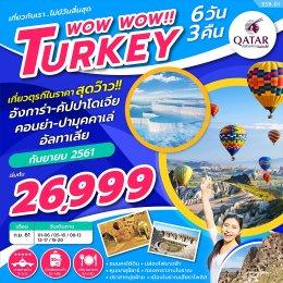 ทัวร์ตุรกี : Wow Wow Turkey 6D3N