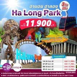 ทัวร์เวียดนาม : เวียดนามเหนือ ฮานอย ฮาลอง...สุดมันส์ที่ Ha Long Park