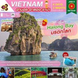 ทัวร์เวียดนาม : ฮานอย-ฮาลอง-ซาปา (TG)