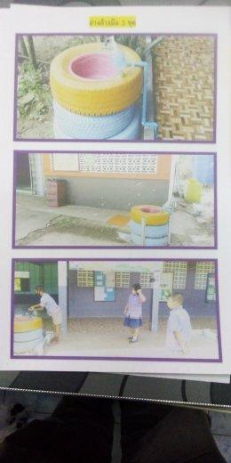 โครงการมาตรการแพร่ระบาดของโรคติดเชื้อไวรัสโคโรนา 2019 (COVID-19) ประจำปีงบประมาณ 2563 (โรงเรียนบ้านหนองพง)
